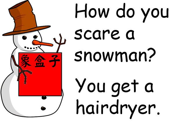 Christmas snowman joke
