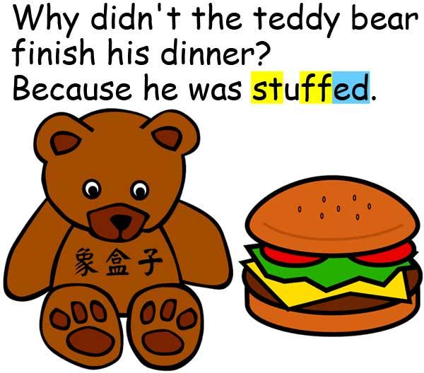 teddy bear stuffed 泰迪熊 吃飽 填充玩具