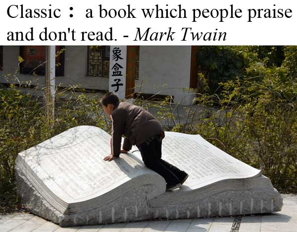 Mark Twain quotes classic 馬克吐溫 語錄 經典名著 古典著作 經典著作