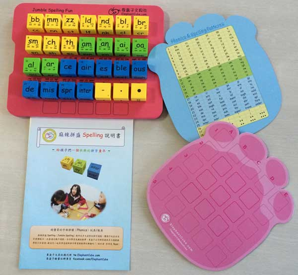 phonics cubes english spelling vowels consonants patterns