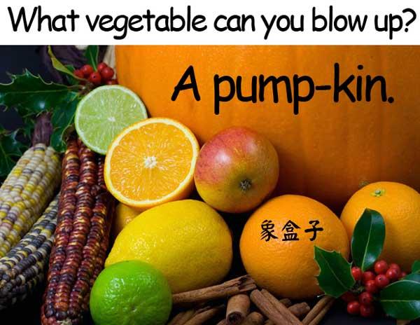 Halloween pumpkin pump