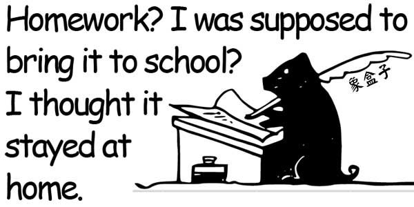 homework 沒寫作業的理由/借口 為什麼沒交家庭作業
