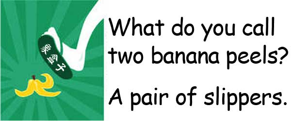 banana peels slippers