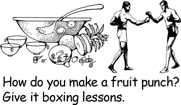 fruit punch 潘趣飲料 大缸的水果雞尾酒