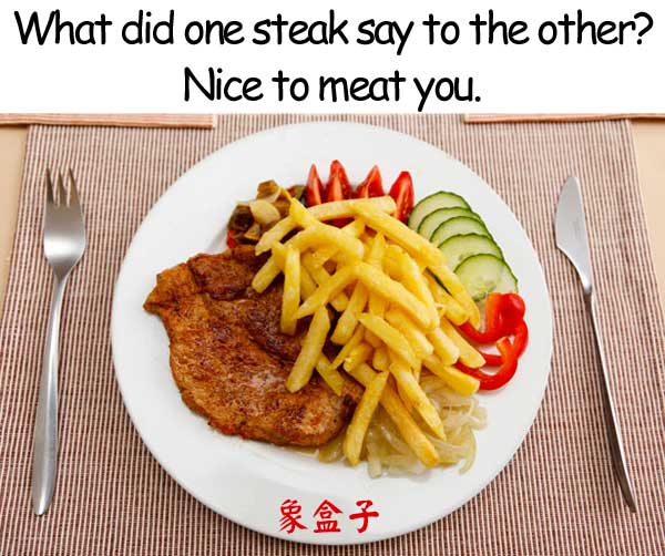 steak meat meet homophone