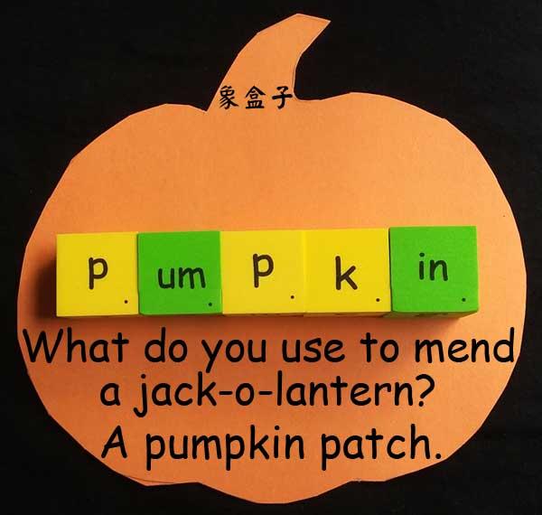 jack o lantern pumpkin patch 南瓜燈籠 南瓜田 Halloween 萬聖節
