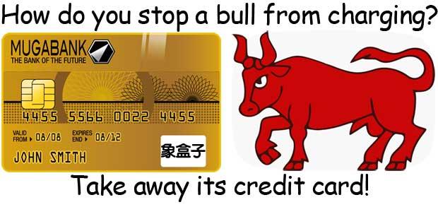 charge 刷卡 bull 公牛
