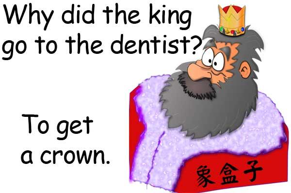 king crown dentist