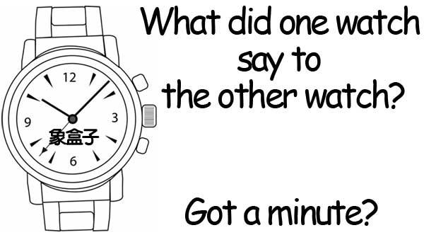 watch 錶 手錶