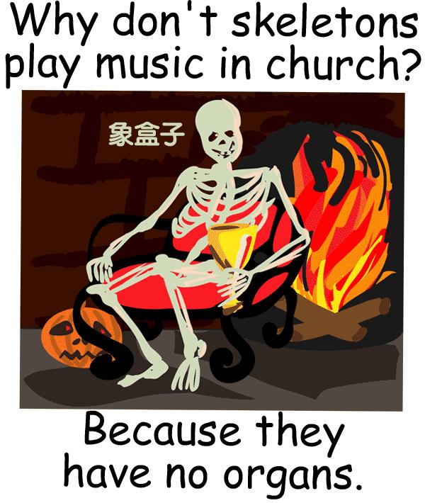 skeleton 骨骼 骸骨 organ 器官 風琴 管風琴 halloween 萬聖節