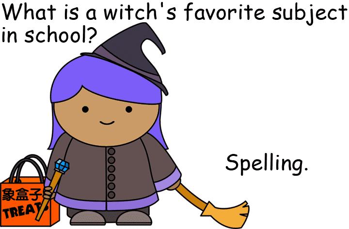 witch 女巫 巫婆 spell 咒語 拼字 halloween 萬聖節