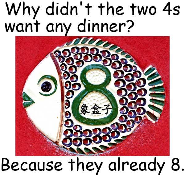ate eight 同音異義 homophones