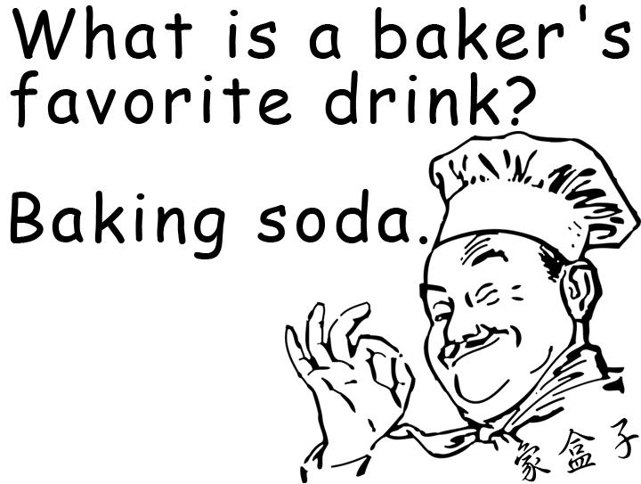 soda 蘇打水 汽水 baking soda 小蘇打粉 baker 麵包糕點師
