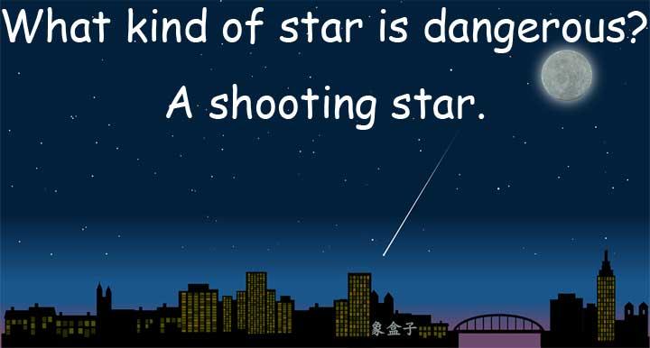shooting star 流星