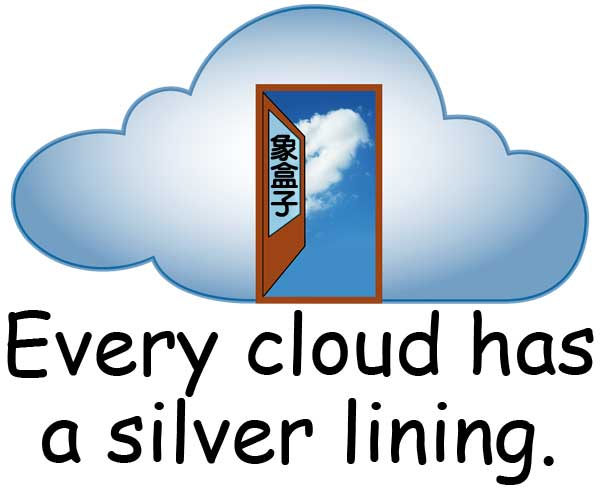 every cloud has a silver lining 烏雲也有銀邊 塞塞翁失馬 柳暗花明又一村
