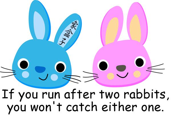 復活節 兔子 Easter rabbits