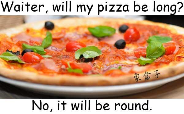 披薩是圓的 round pizzas