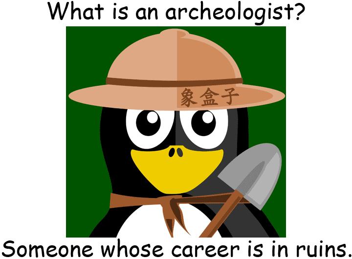 archeologist archaeologist 考古學家