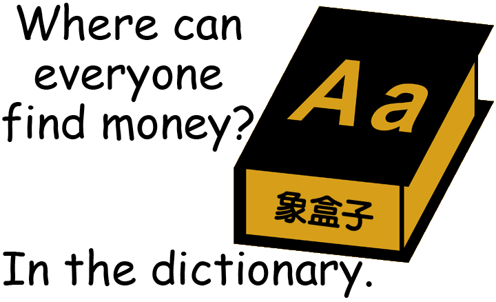 dictionary 字典