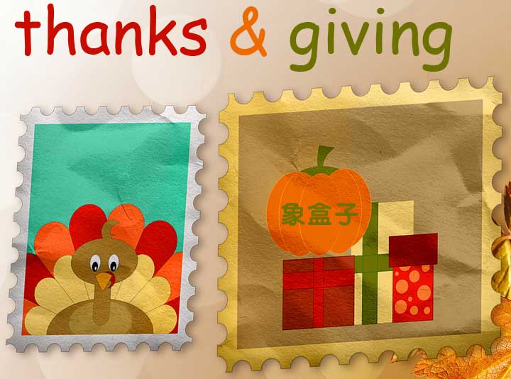 感恩節  thanksgiving thanks 感謝 謝謝 giving 給予