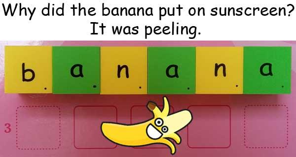 banana 香蕉 sunscreen 防曬油 防曬乳