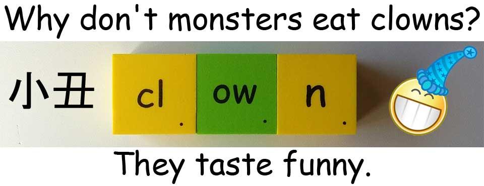 clown 小丑 taste funny 嘗起來怪怪的