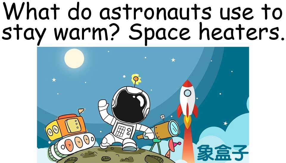 space 空間 宇宙  太空 space heater 電暖器