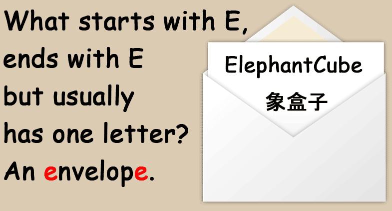 envelope 信封