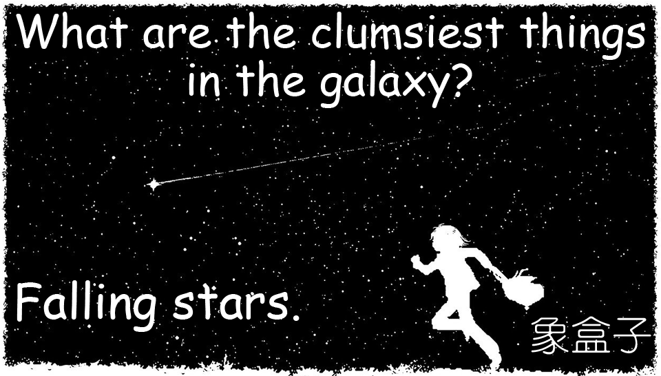 falling star 流星 meteor  shooting star